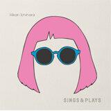 Sings & Plays (SINGS & PLAYS)