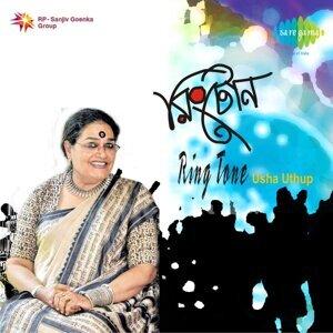 Ring Tone - Usha Uthup