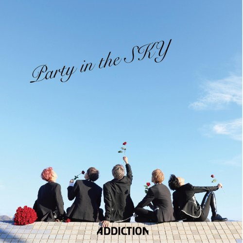 Party in the SKY -Type -A-