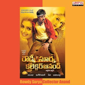 Rowdy Surya Collector Anand - Original Motion Picture Soundtrack