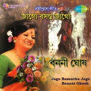 Jago Basantha Jago