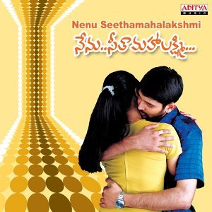 Nenu Seethamahalakshmi - Original Motion Picture Soundtrack