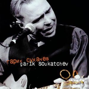 Garik Soukatchev - Live