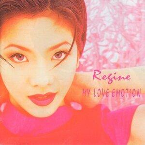 My Love Emotion
