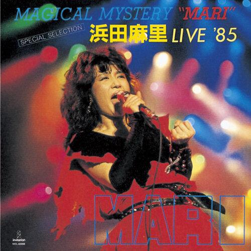 MAGICAL MYSTERY MARI 浜田 麻里 LIVE '85
