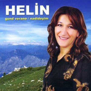 Gund Verane / Nadideyim