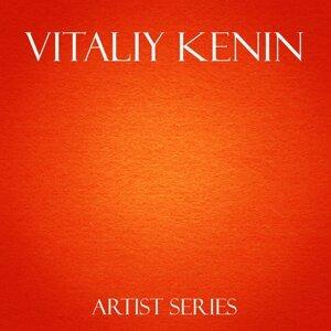 Vitaliy Kenin Works