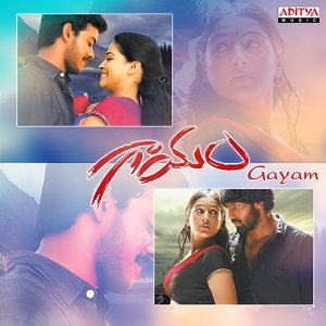 Gayam - Original Motion Picture Soundtrack