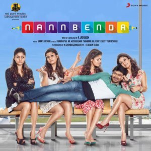 Nannbenda (Original Motion Picture Soundtrack)