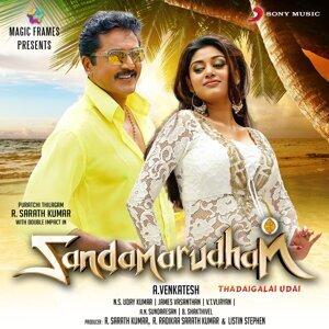 Sandamarudham (Original Motion Picture Soundtrack)