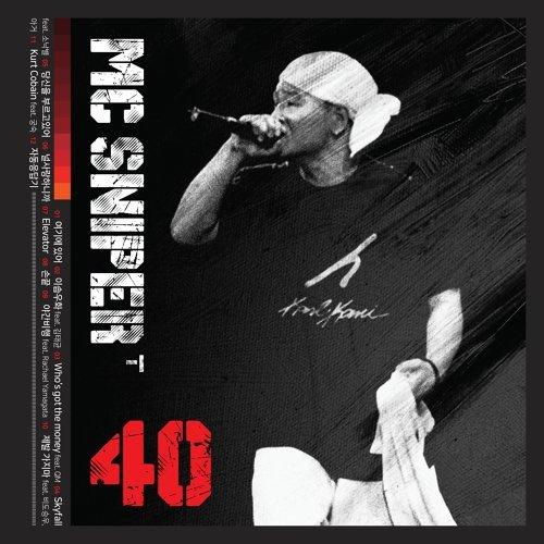 album -1 마이너스1집 (Subtitle: 40) (부제: 40)