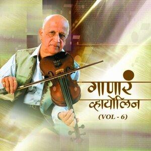 Ganara Violin, Vol. 6