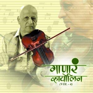 Ganara Violin, Vol. 4