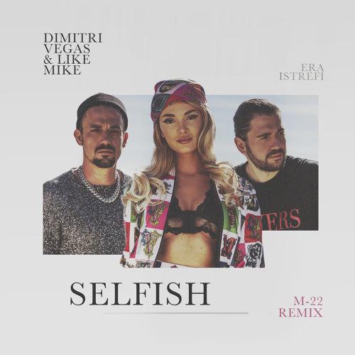 Selfish - M-22 Remix