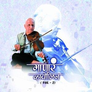 Ganara Violin, Vol. 1
