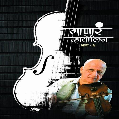 Ganara Violin, Vol. 7