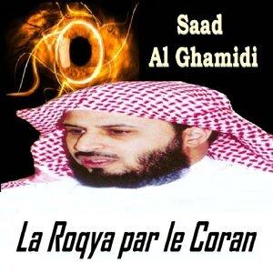 La Roqya Par Le Coran - Quran
