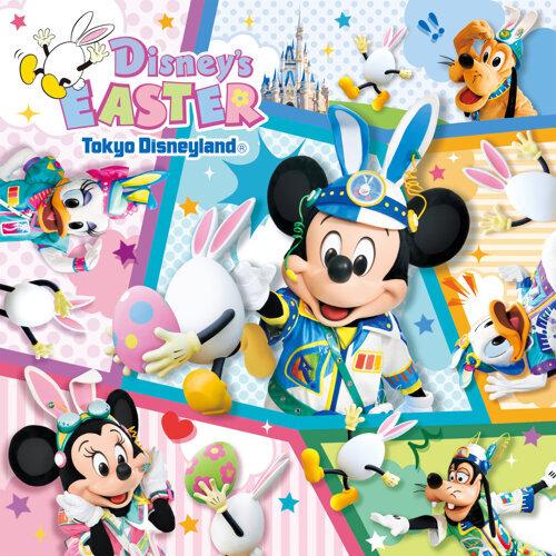 Tokyo Disneyland Disney's Easter 2019