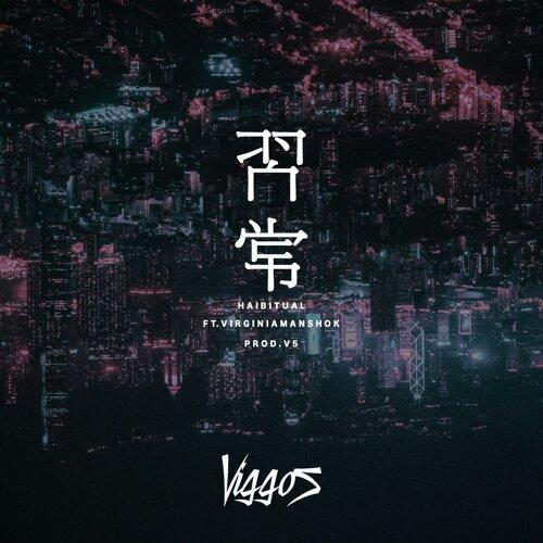 习 常 (feat. VIRGINIAMANSHOK)