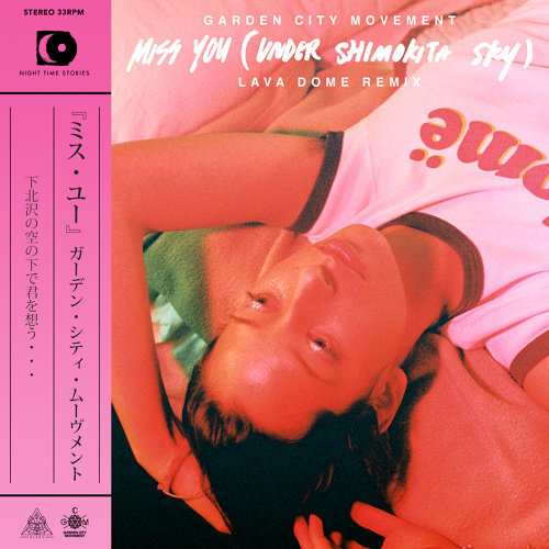 Miss You (Under Shimokita Sky) - Lava Dome Remix