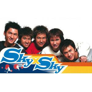 Sky x Sky - CD