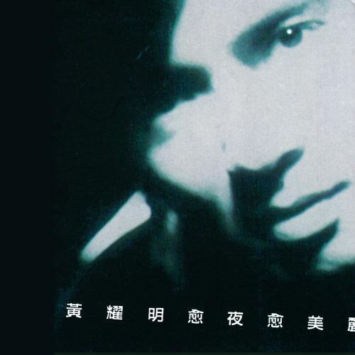 春光乍泄(国) - Album Version