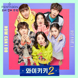 Welcome To Waikiki 2 (Original Television Soundtrack), Pt. 4