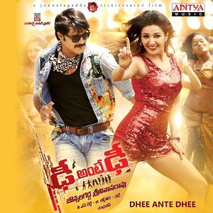 Dhee Ante Dhee - Original Motion Picture Soundtrack