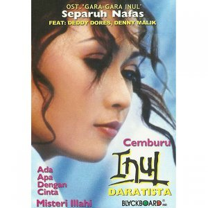 Gara - Gara Inul - Original Motion Picture Soundtrack