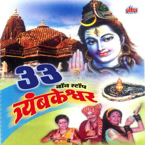 Vijay SartapeTop Hits - KKBOX