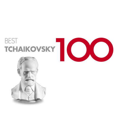 Tchaikovsky: Violin Concerto in D Major, Op. 35, TH 59: I. Allegro moderato (Opening)