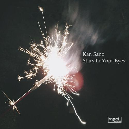 你眼底的星光 (Star In Your Eyes)