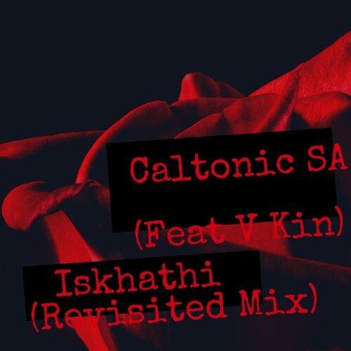 Iskhathi - Revisited Mix