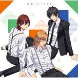 Gekijyouban Utano ☆ Prince sama♪ Maji LOVE Kingdom Special Unit Drama Ren・Reiji・Kira