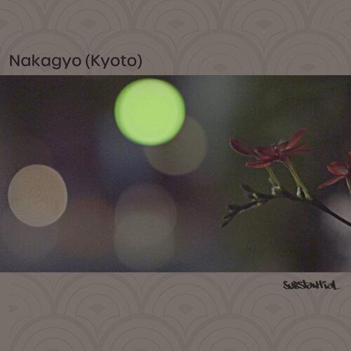Nakagyo (Kyoto)