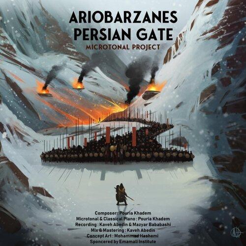 Ariobarzanes-Persian Gate