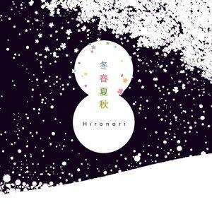 冬春夏秋 (seasons)