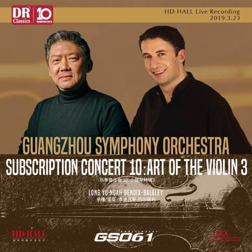 Berlioz Symphonie fantastique