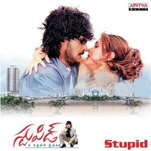 Stupid - Original Motion Picture Soundtrack