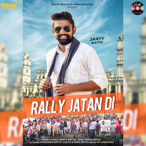 Rally Jattan Di