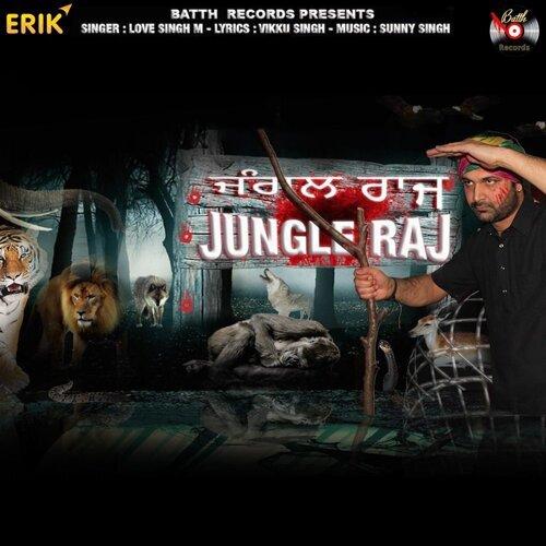 Jungle Raj