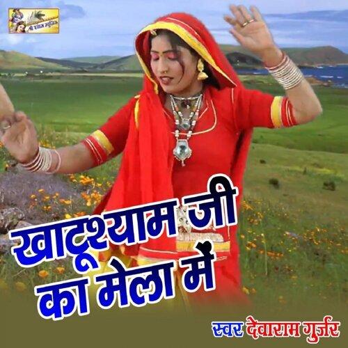 Khatushyam Ji Ka Mela Mai