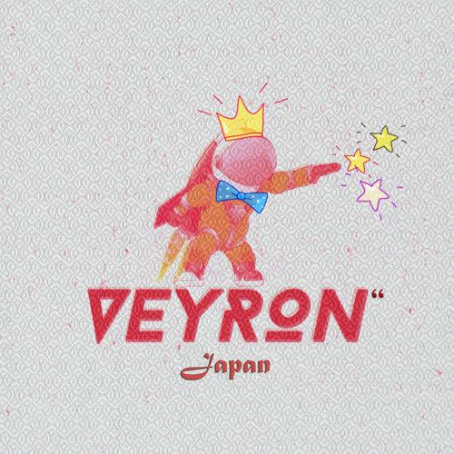 "VEYRON"""