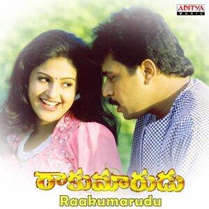 Raakumarudu - Original Motion Picture Soundtrack