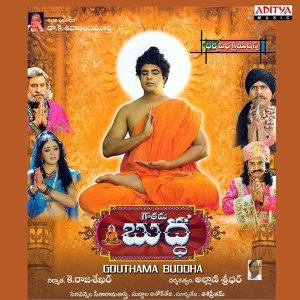 Gouthama Buddha - Original Motion Picture Soundtrack