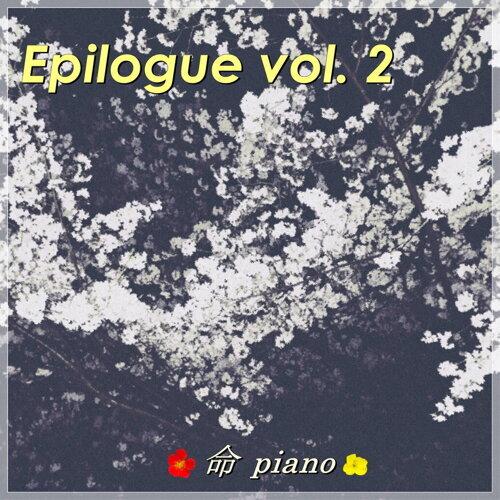 Epilogue Vol. 2