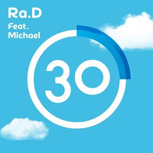 30 (Feat. Michael)
