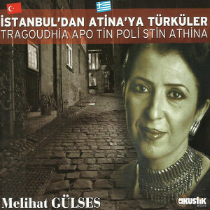 İstanbuldan Atinaya Türküler