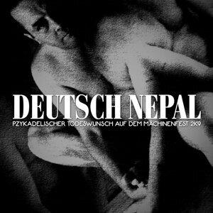 Pzykadelischer Todeswunsch Auf Dem Machinenfest 2k9 - Deutsch Nepal Live In Essen