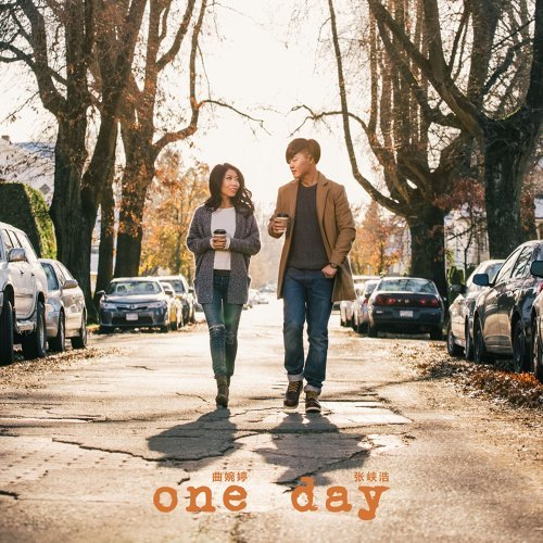 One Day (中文版) - Chinese Version